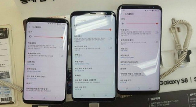Samsung Started to Rollout Galaxy S8 Firmware update to Fix Red-Tinted issue