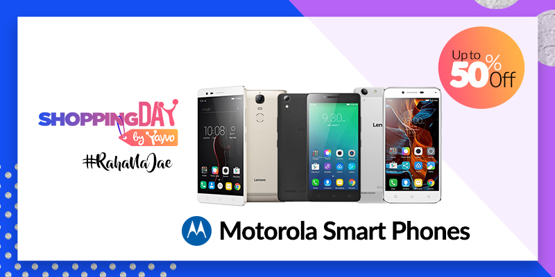 sale motorola pakistan
