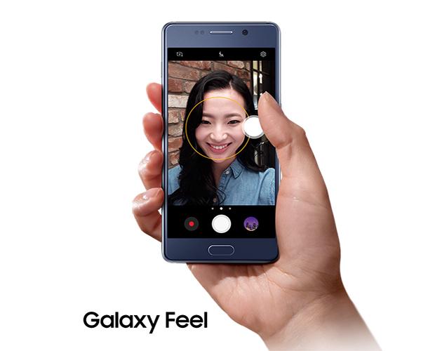 Samsung Galaxy Feel camera