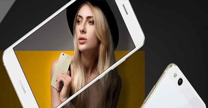 Win Huawei P10 Lite Pakistan