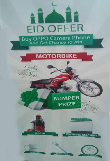 Oppo win bike