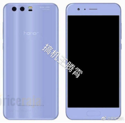honor 9 blue 4