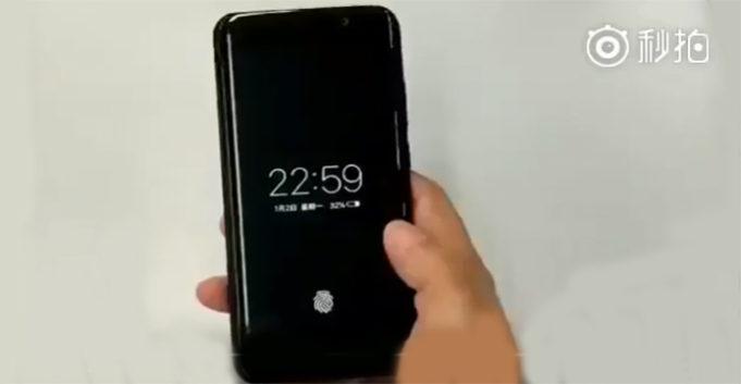 Vivo in screen fingerprint