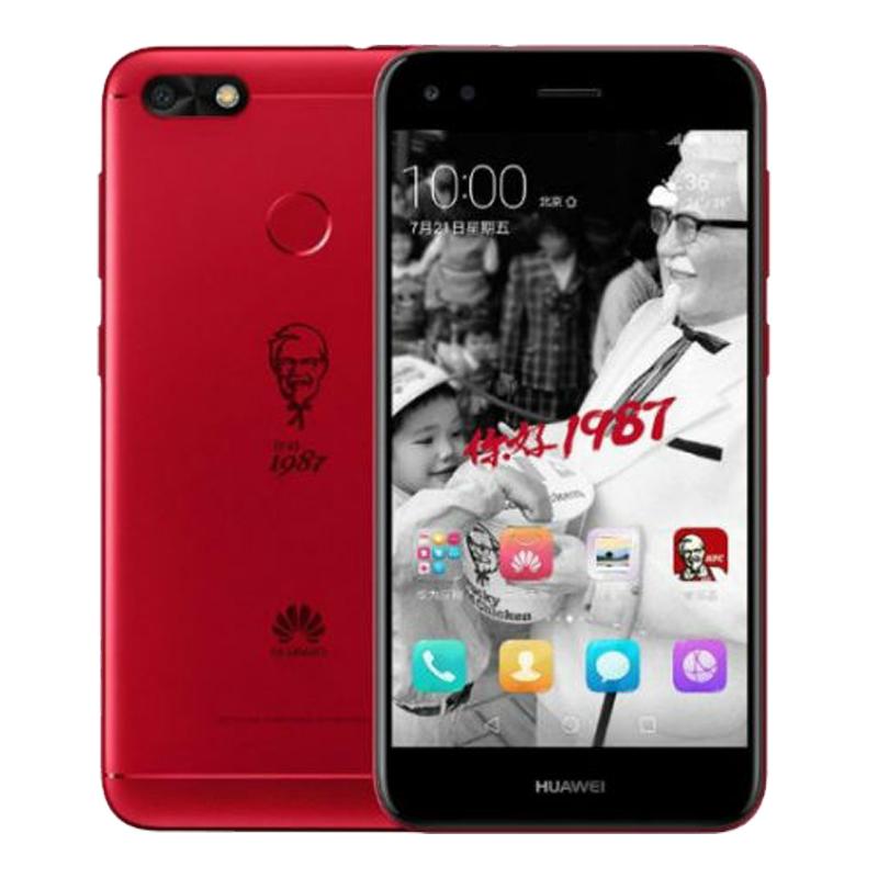 KFC Phone