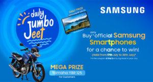 Samsung Jumbo jeet offer